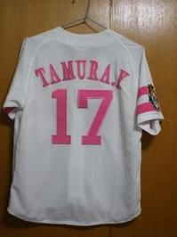 17 TAMURA.Y