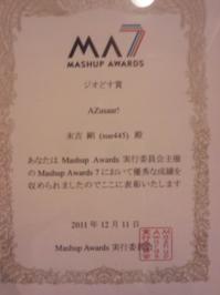 MA7_1.png